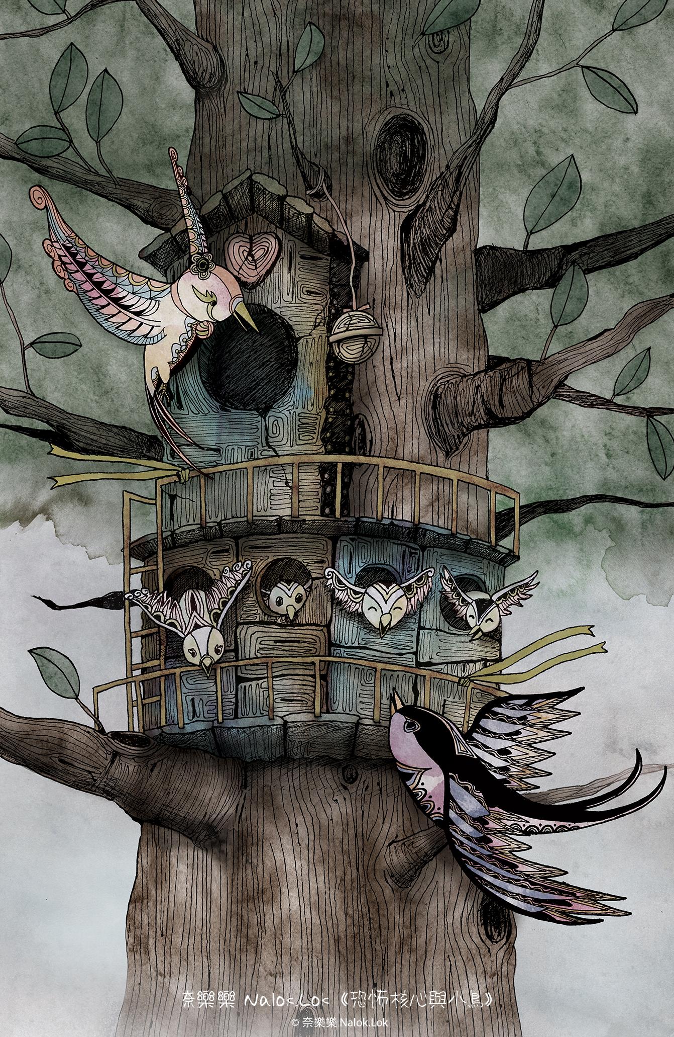 恐怖核心與小鳥(封面插圖)