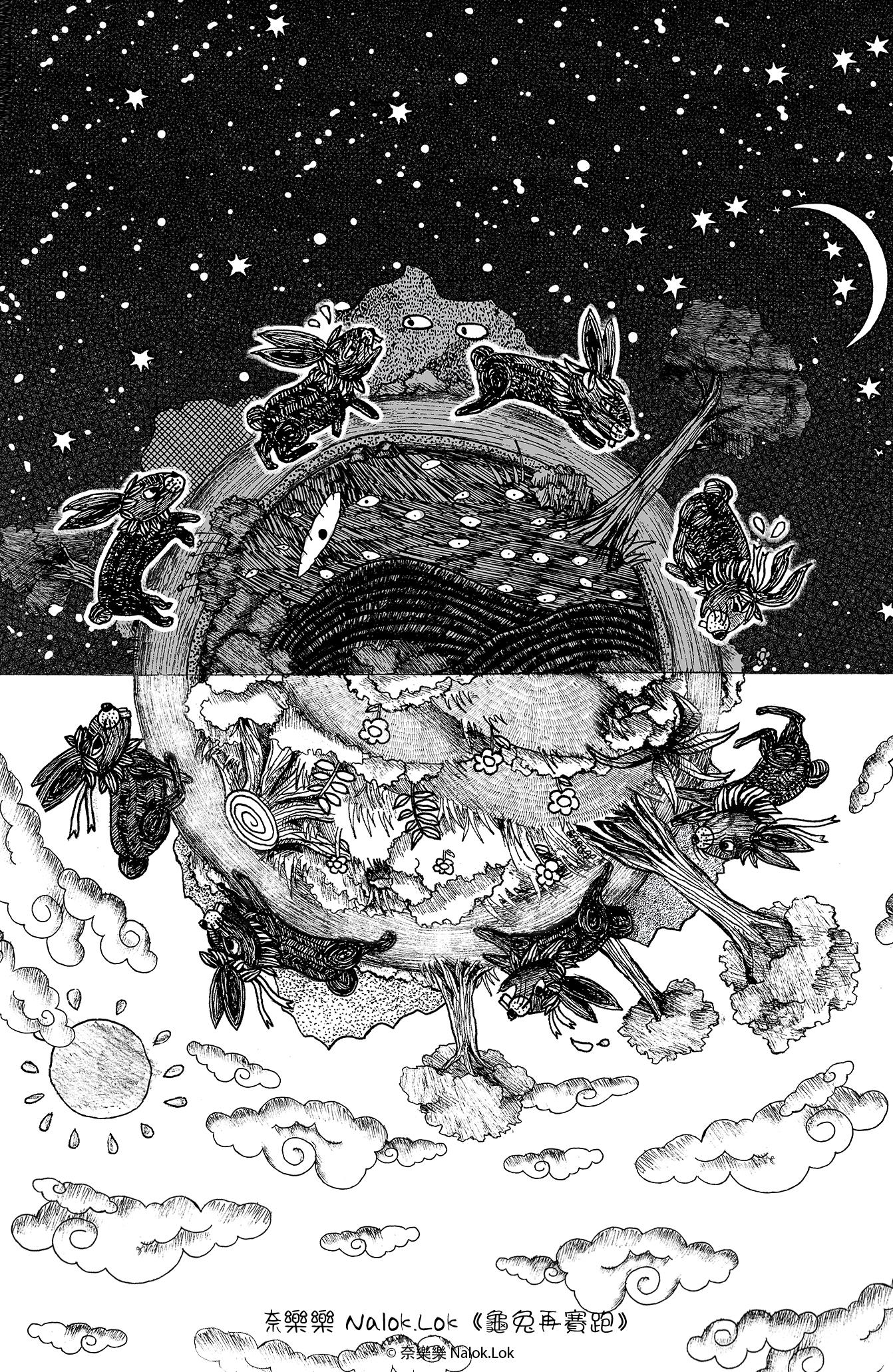 龜兔再賽跑(書中插圖)3