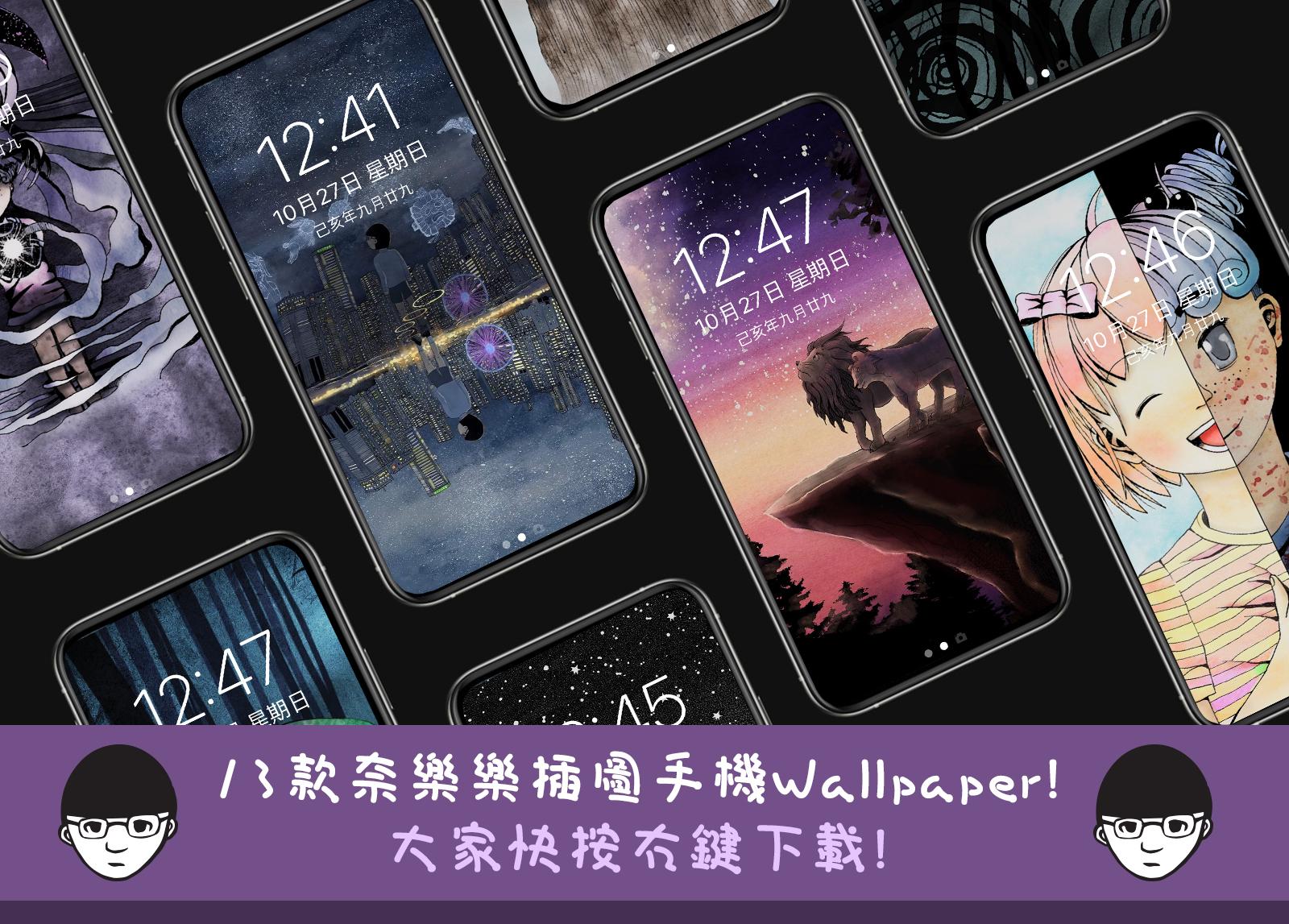iPhone-11-Pro-Promo-Image