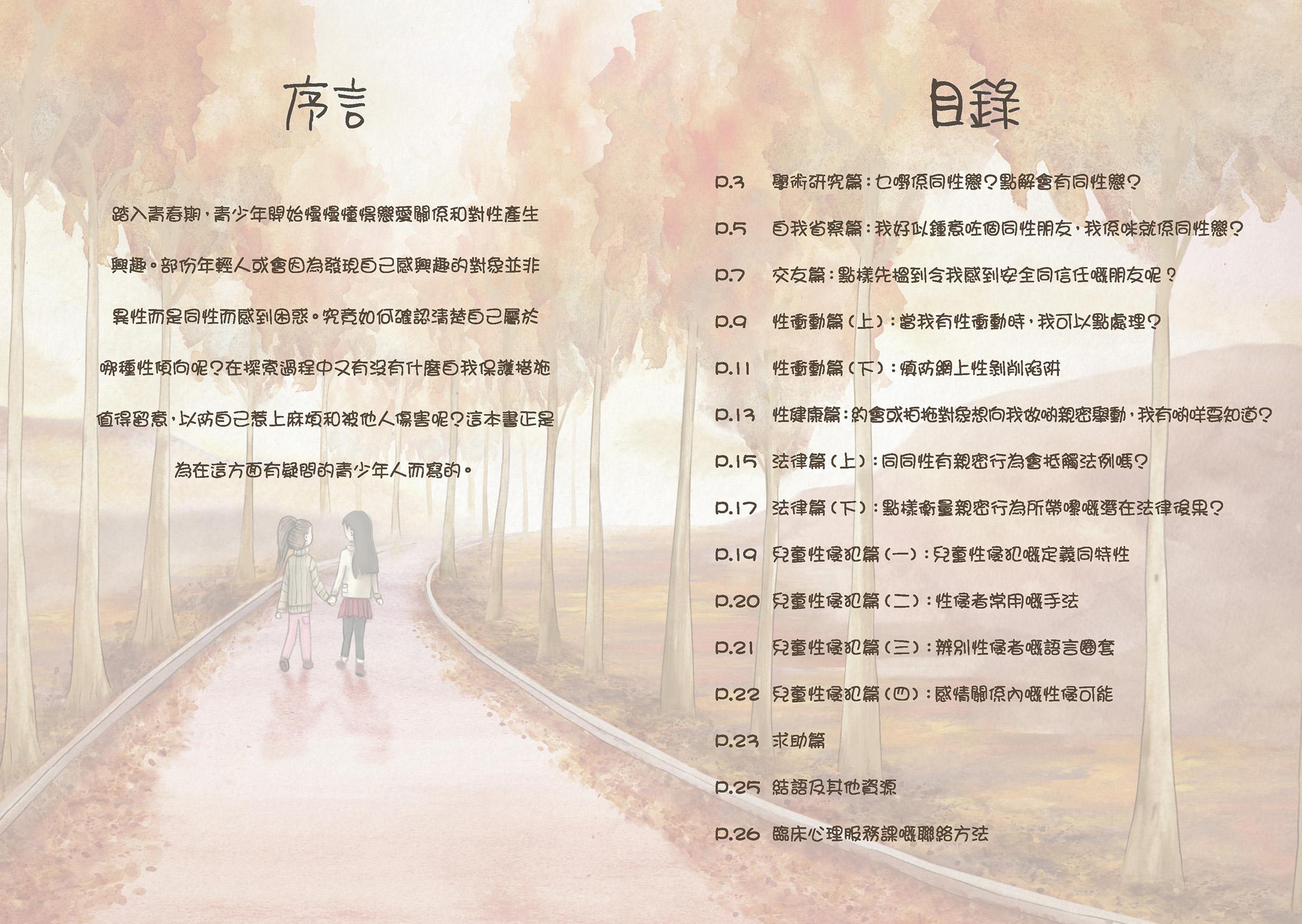 final7_頁面_02