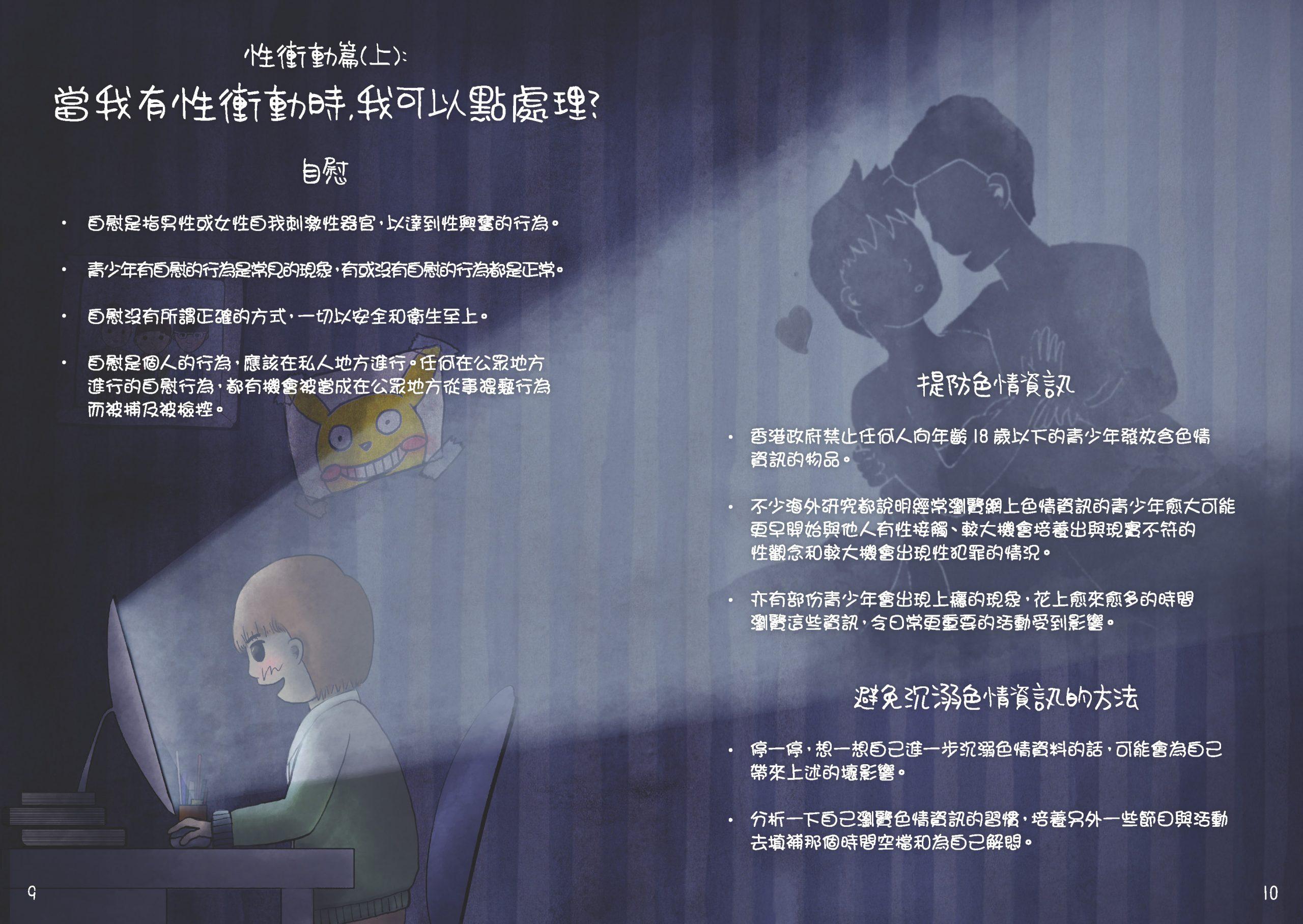 final7_頁面_06